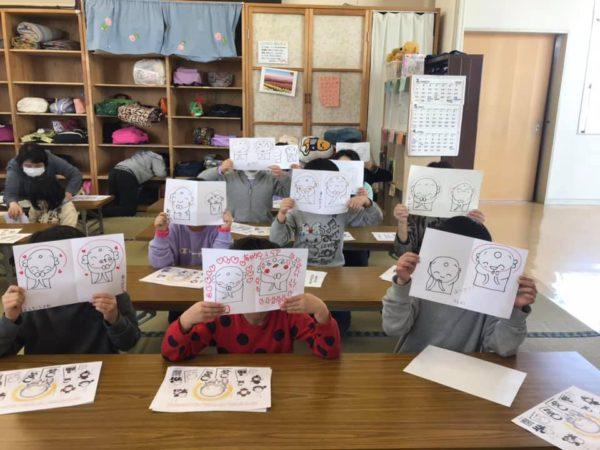 学童保育へ