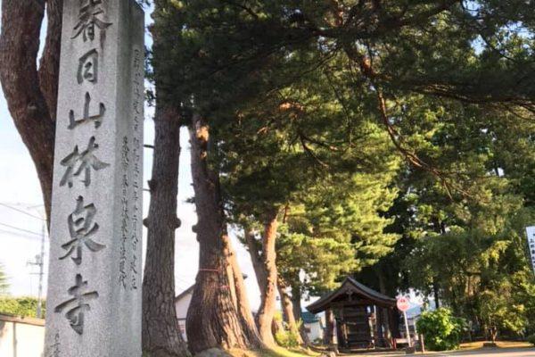 山形県米沢市林泉寺にて