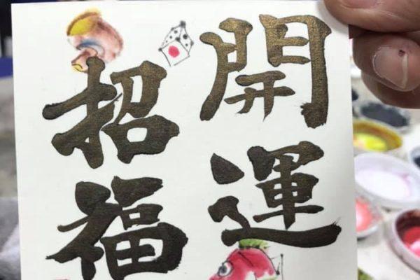 仙台藤崎「職人の技展」終了しました。