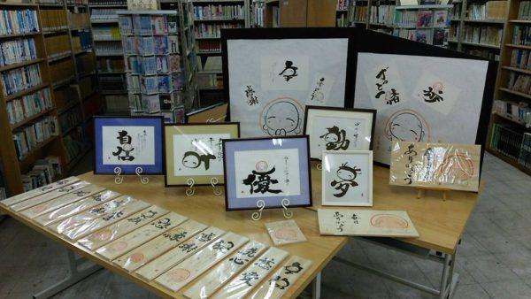 石巻 飯野川校文化祭