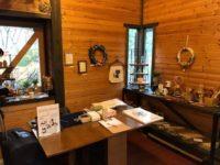 秋保木の家でミニ展示&手書き