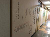 福島美術館(2018/12/22閉館)