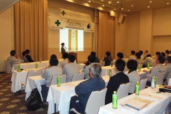 北海道企業講演