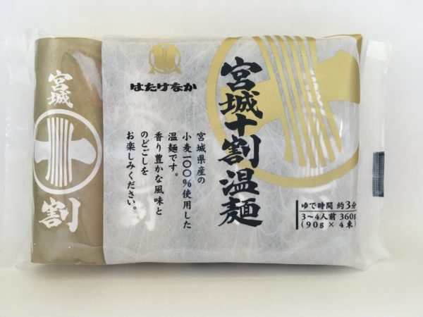 白石温麺のパッケージの文字